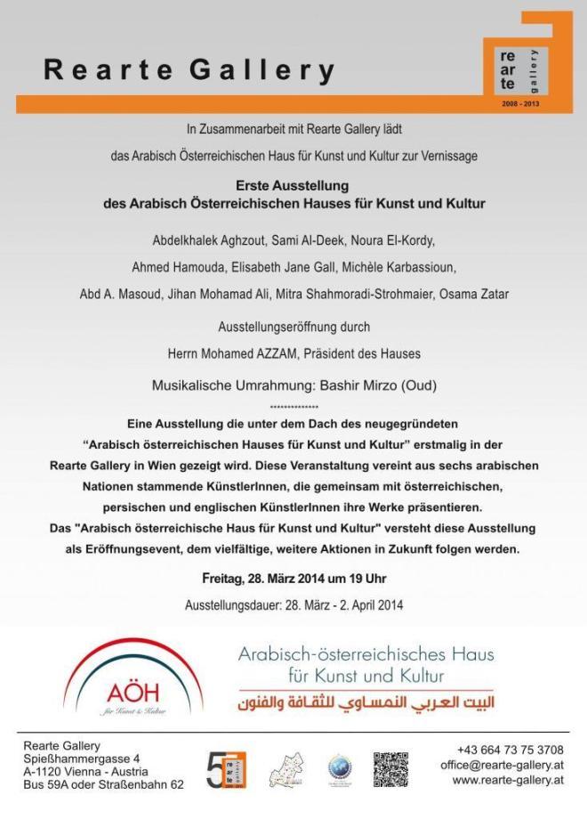 Arabisch Österreichischen Hauses für Kunst und Kultur